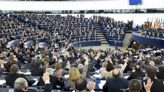 Photo courtesy of European Parliament