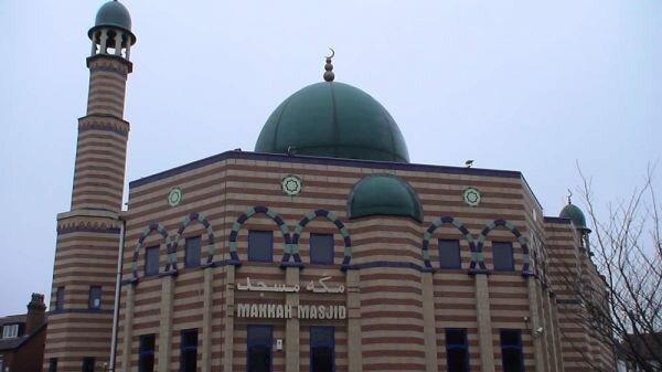 Leeds Makkah mosque